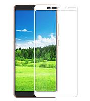 Защитное стекло Nokia 7 Plus Full cover белый 0,26мм в упаковке