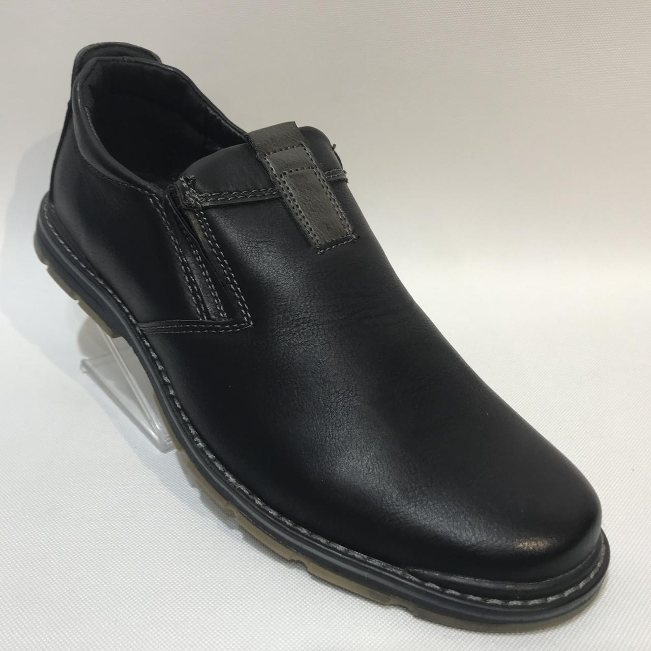 44 р. Мужские туфли из эко-кожи Последняя пара