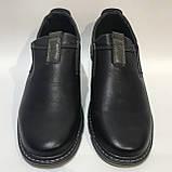 44 р. Мужские туфли из эко-кожи Последняя пара, фото 2