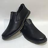 44 р. Мужские туфли из эко-кожи Последняя пара, фото 3
