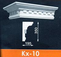 Карниз художественный Кх-10