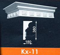 Карниз художественный Кх-11