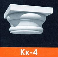 Капитель колонны Кк-4