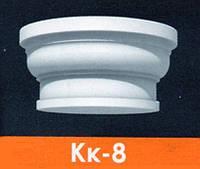 Капитель колонны Кк-8