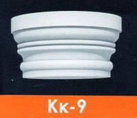 Капитель колонны Кк-9