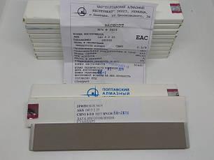 Эльборовые Бруски 150х25х5х2 200% на фенол-формальдегидной связке