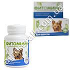 Фитомины для шерсти собак 50 г, фото 2