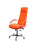 Педикюрное кресло АРАМИС FR200, фото 4