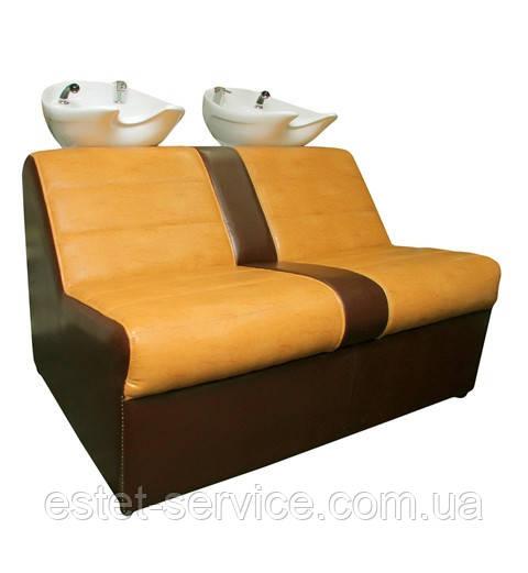 Двухместная парикмахерская мойка ДУЕТ в виде удобного диванчика