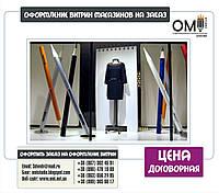 Оформление витрин, оформление витрин магазинов в Киеве