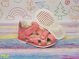 Босоножки закрытые для девочки розовые фирма Tom.m 20-25р