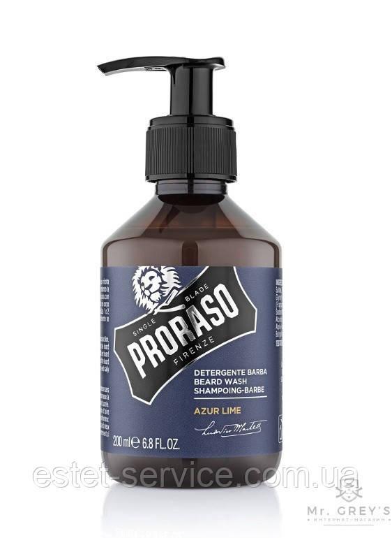 Proraso Proraso Azur Lime 200ml Шампунь для бороды