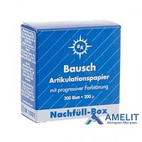 Артикуляционная бумага ВК-1001, 200 мкм, синяя, 300 листов, наполняемый контейнер (Bausch), 1 уп.