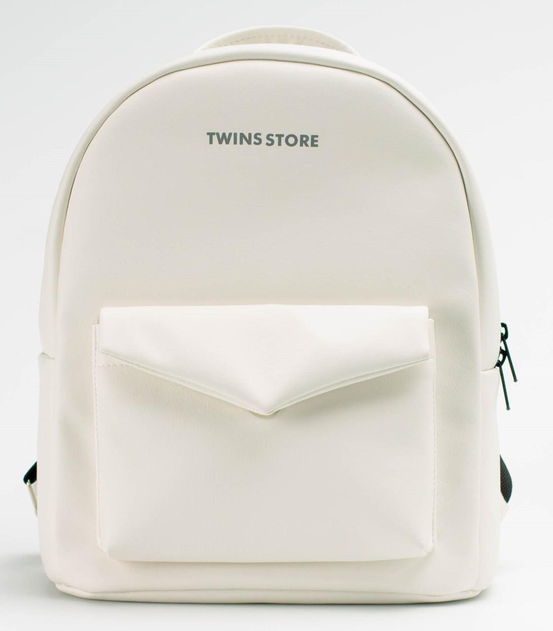 Рюкзак зі штучної шкіри TwinsStore Р88, білий 7 л