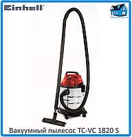 Вакуумный пылесос Einhell TC-VC 1820 S
