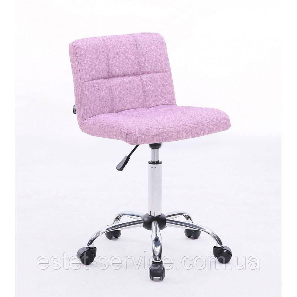 Косметическое кресло HC8052K пудрово-фиолетовое ткань