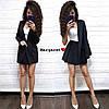 Женский костюм с юбкой - солнце и пиджаком удлиненным 9KO1116