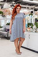 """Платье больших размеров """" Крылья """" Dress Code, фото 1"""