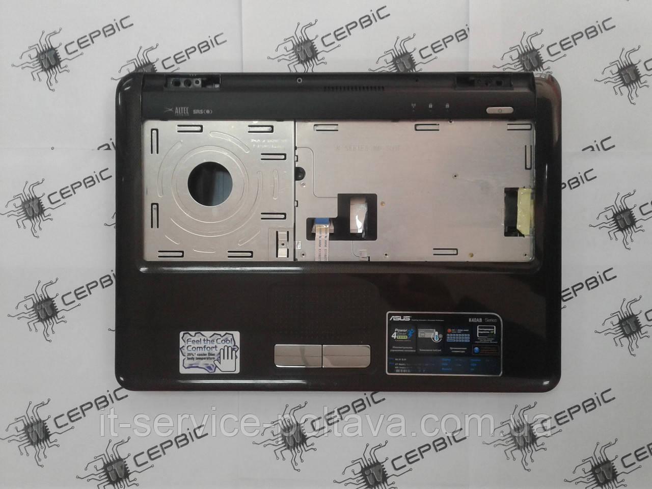 Корпус (нижня та середня частини) ноутбука Asus K40AB
