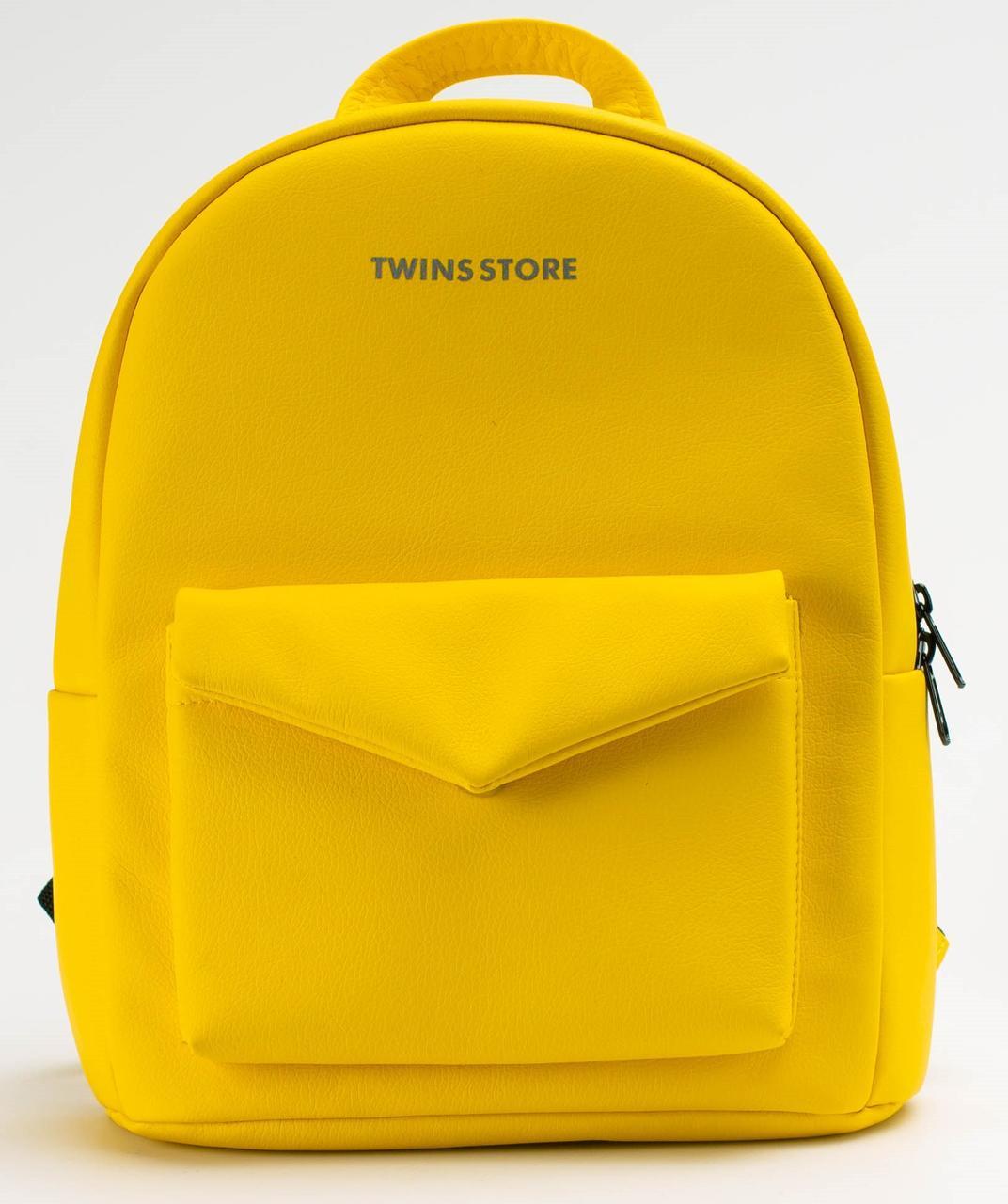 Рюкзак из искусственной кожи TwinsStore Р89, желтый 7 л