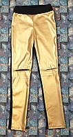 Модные детские подростковые лосины золото+чёрный 134, 140см