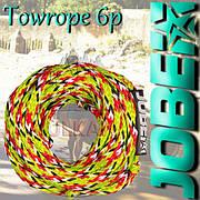 Фал буксировочный JOBE Towrope 6P, 211917020