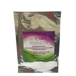 Biotonale  Биоцеллюлозная маска биокожа для лица и шеи Антивозрастная - Anti-aging Biocellulose Mask
