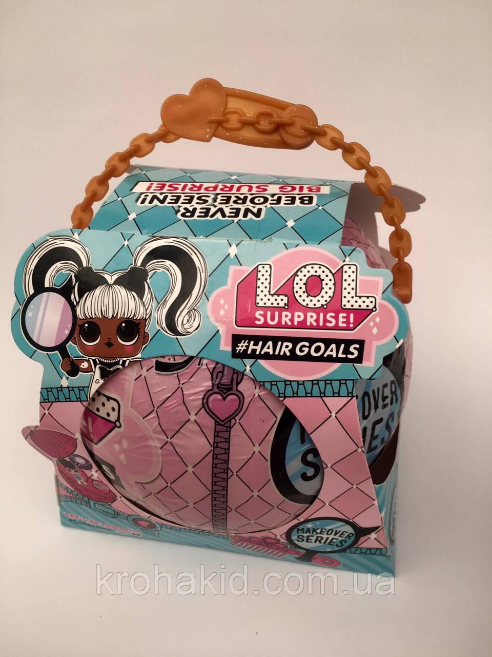 Большой шар Лол9в1 Big Surprise Hairgoals Кукла Лол с волосами B291 аналог