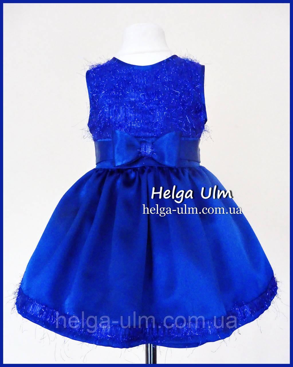 """Святкова сукня для дівчинкики """"Мушка"""", на замовлення 98-152 рр."""