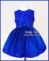 """Святкова сукня для дівчинкики """"Мушка"""", на замовлення 98-152 рр., фото 1"""