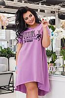 """Сукні великих розмірів """"Коттон"""" Dress Code, фото 1"""