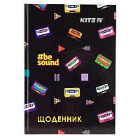 Дневник школьный Kite BeSound K19-262-8, твердая обложка