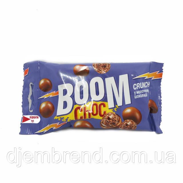 Шоколадный драже
