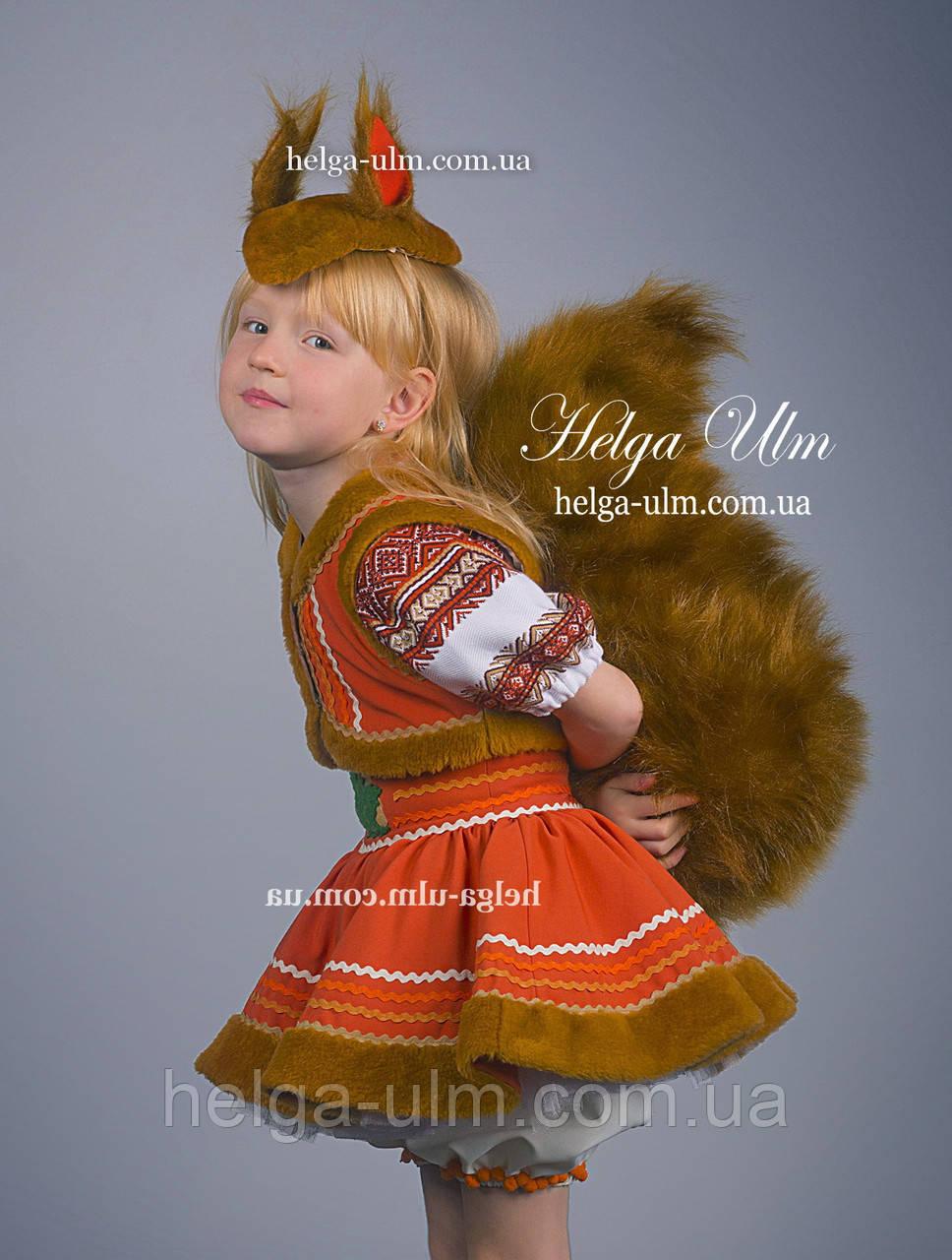 """Карнавальний костюм """"БІЛОЧКА"""", """"БІЛКА"""". Прокат у Львові, фото 1"""