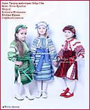 """Український костюм (стрій) для дівчинки """"Рута"""". На замовлення, фото 2"""