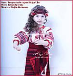 """Український костюм (стрій) для дівчинки """"Рута"""". На замовлення, фото 4"""