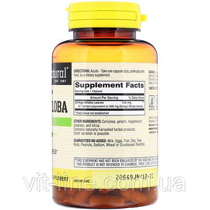 Mason Vitamins, Гинкго Билоба, 180 капсул, фото 2