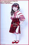 """Український костюм (стрій) для дівчинки """"Рута"""". На замовлення, фото 8"""