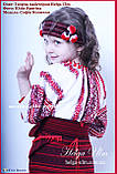 """Український костюм (стрій) для дівчинки """"Рута"""". На замовлення, фото 10"""