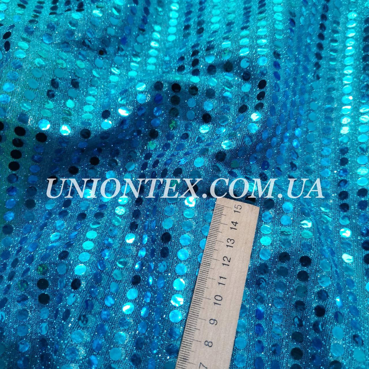 Ткань копейка голубая бирюза