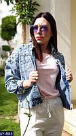 Женская куртка джинс с бусинками, джинсовые куртки Китай