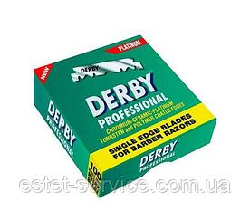 Лезвия для бритвы Derby 100 шт