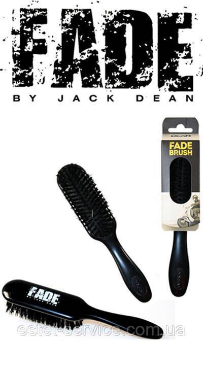 Щётка для фейда Jack Dean