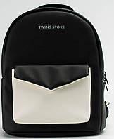 Рюкзак женский, кожаный TwinsStore Р91, черный с белым 7 л