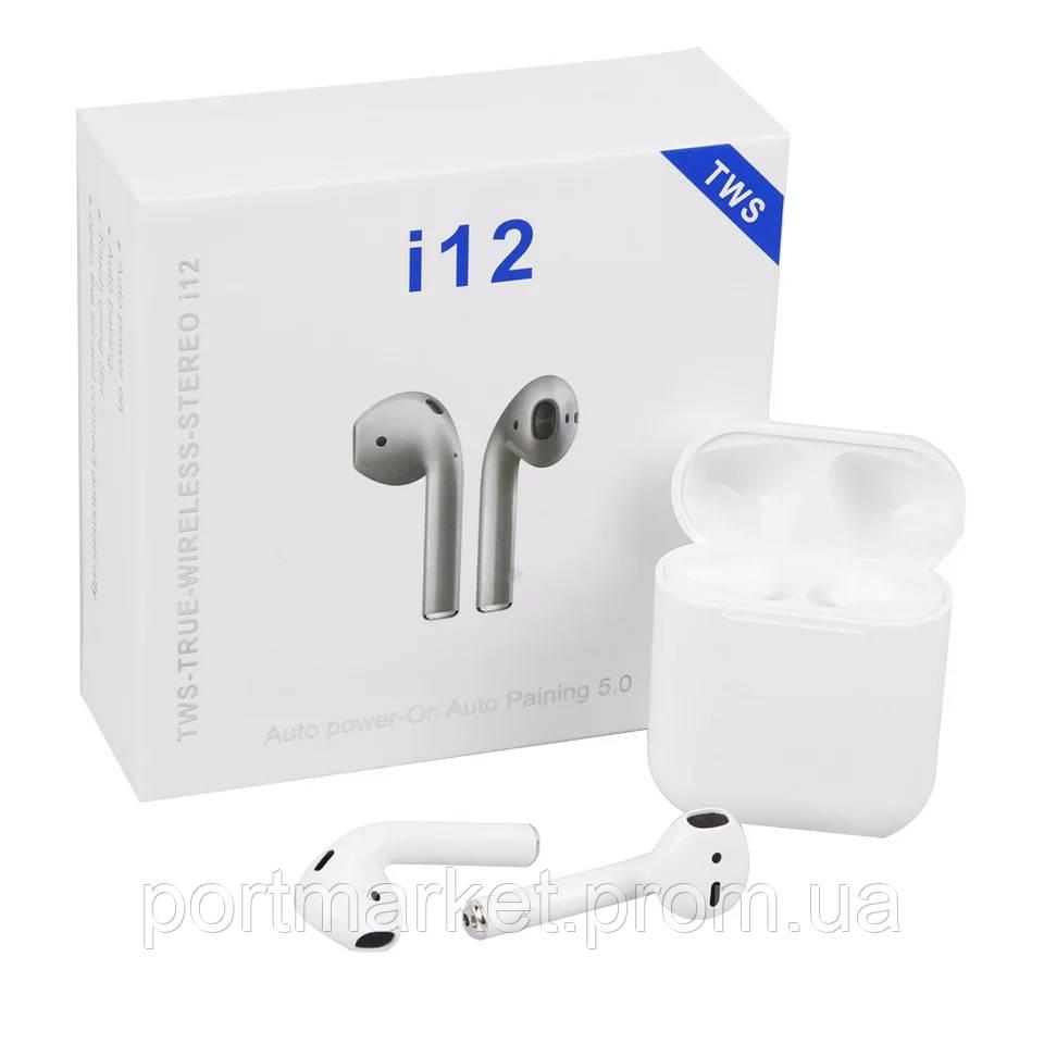 Беспроводные сенсорные Bluetooth наушники AirPods i12-TWS Белые