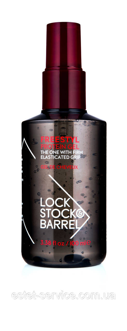 Lock Stock & Barrel Гель-конструктор Freestyl 100ml