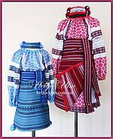 """Український костюм (стрій) для дівчинки  """"Анна-Марія"""" (блакитний), на замовлення"""