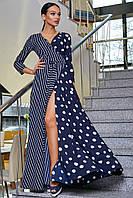 Эффектное Длинное Платье на Запах Синее в Горох и Полоску S-3XL