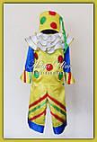 """Карнавальний костюм """"Хлопушка"""", """"Клоун"""", """"Хлопавка"""" - ПРОКАТ у Львові, фото 4"""