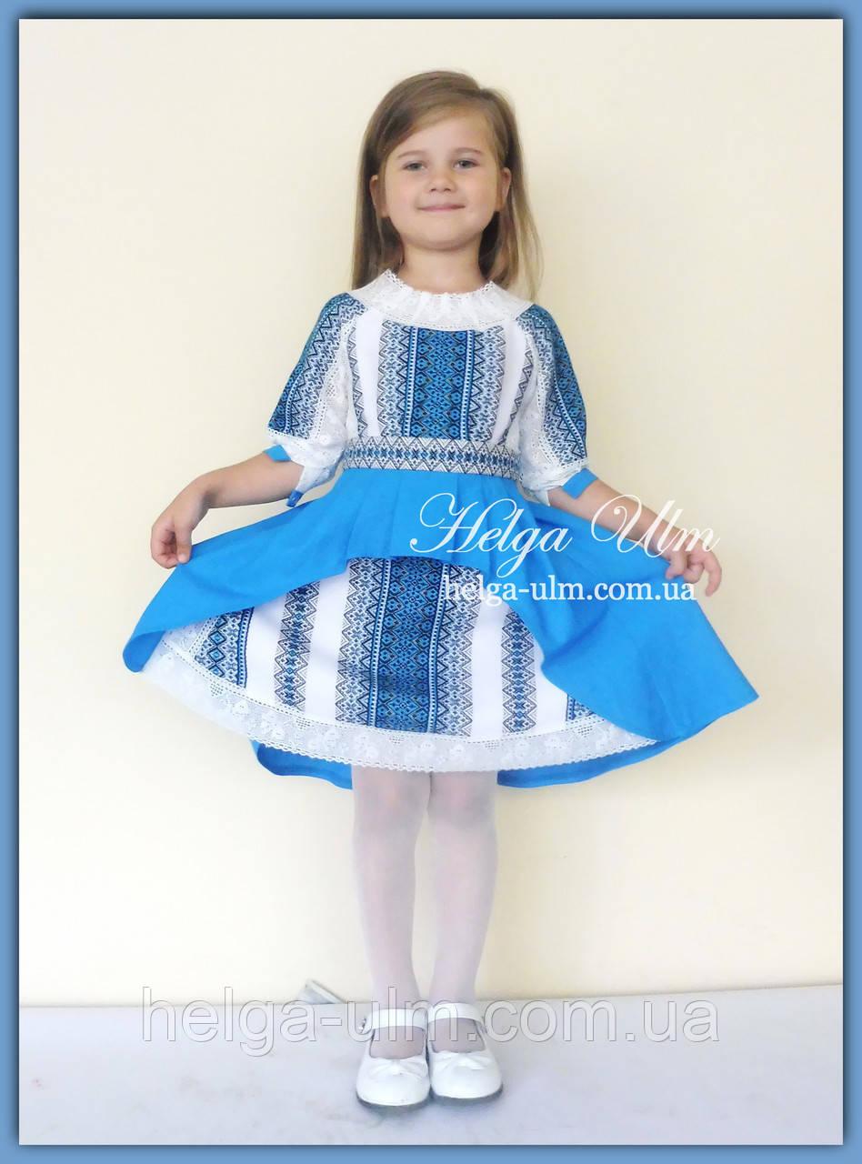 """Святкова сукня з натуральних тканин """"Блакитні мрії"""" для дівчинки НА ЗАМОВЛЕННЯ."""